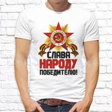 "Футболка ""9 Мая"" 11"