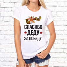 "Футболка ""9 Мая"" 14"
