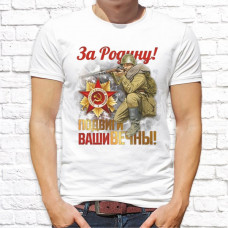 "Футболка ""9 Мая"" 2"