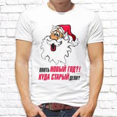 """Футболка """"Новый Год"""" 95"""